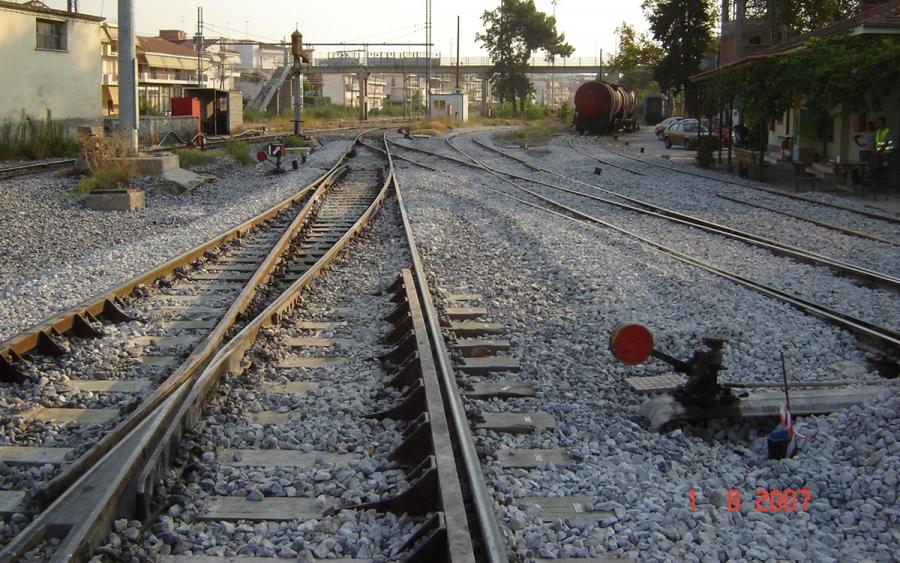 Αναβάθμιση σιδηροδρομικών & κτιριακών εγκαταστάσεων περιοχής Λάρισας
